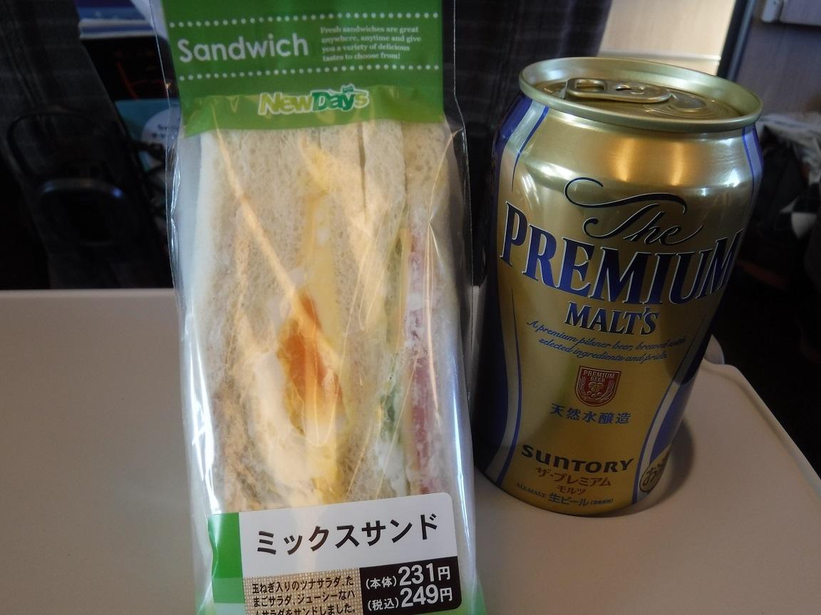 ブログ 朝食.jpg