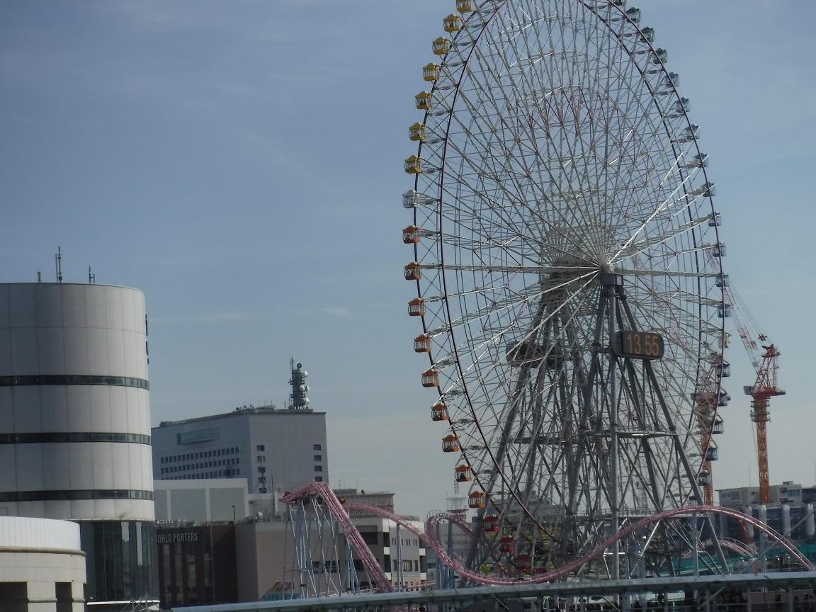 ブログ 暖かめの横浜.jpg
