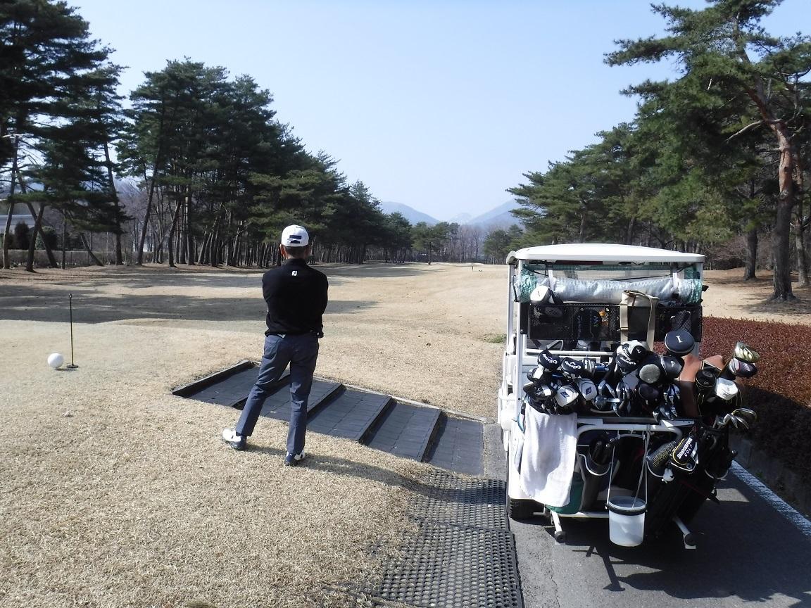 ブログ 午後のゴルフのスタート.jpg
