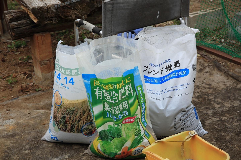ブログ 4 02 ジャガイモの施肥.jpg