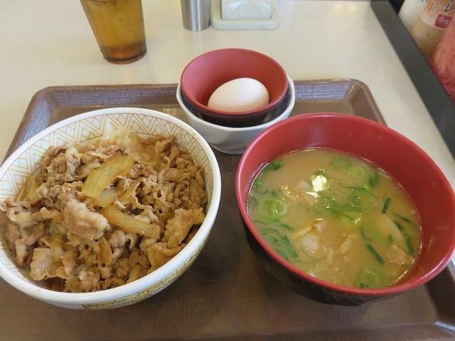 180321sukiya01.jpg