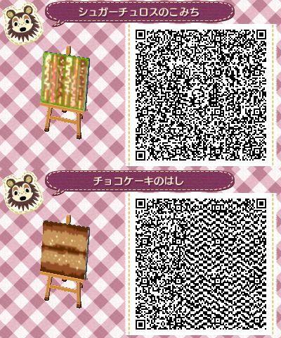 HNI_00242018320qra5sqr2.jpg