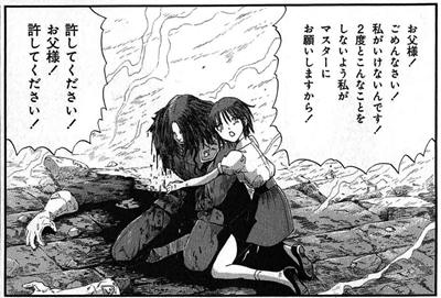 ファイブスター物語14巻(その2...