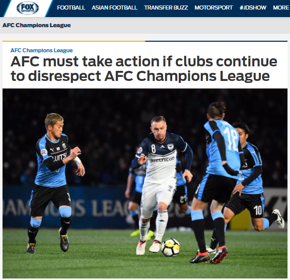 AFC must take action if clubs continue to disrespect AFC Champions League