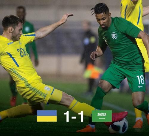 UKR 1 - 1 KSA_