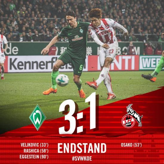 Bremen_3-1_Cologne_Osako_goal.jpg