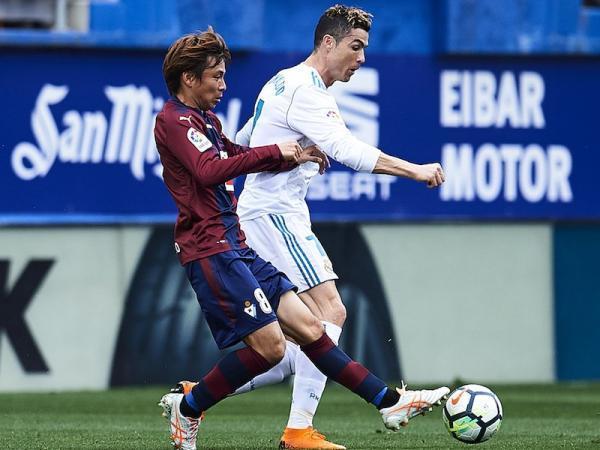 Eibar_1-2_Real_Madrid_inui_takashi_2018.jpg