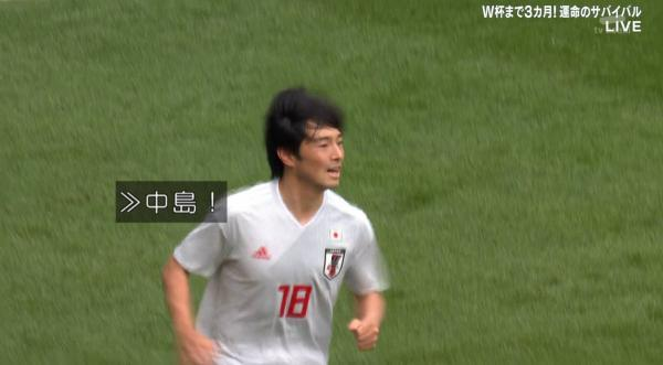 Shoya_Nakajima_struck_in_stoppage_time_to_salvage_a_1-1_draw_for_Japan.jpg