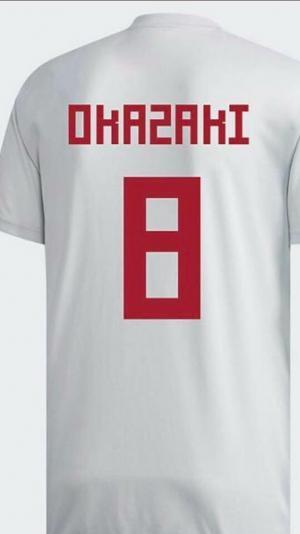 new_Japan_Away_shirt_for_the_World_Cup_Okazaki.jpg