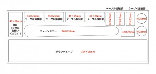 125865 air bone ZT-622-1 ペイントガード(キズ防止)_説明
