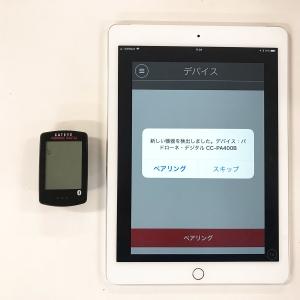 CCPA400B_04.jpg