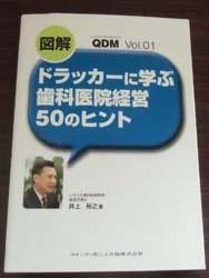 CIMG2330.jpg