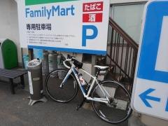 20180323ファミマ油屋秋元店