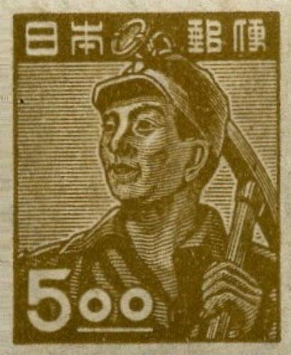 切手 労働 資本主義