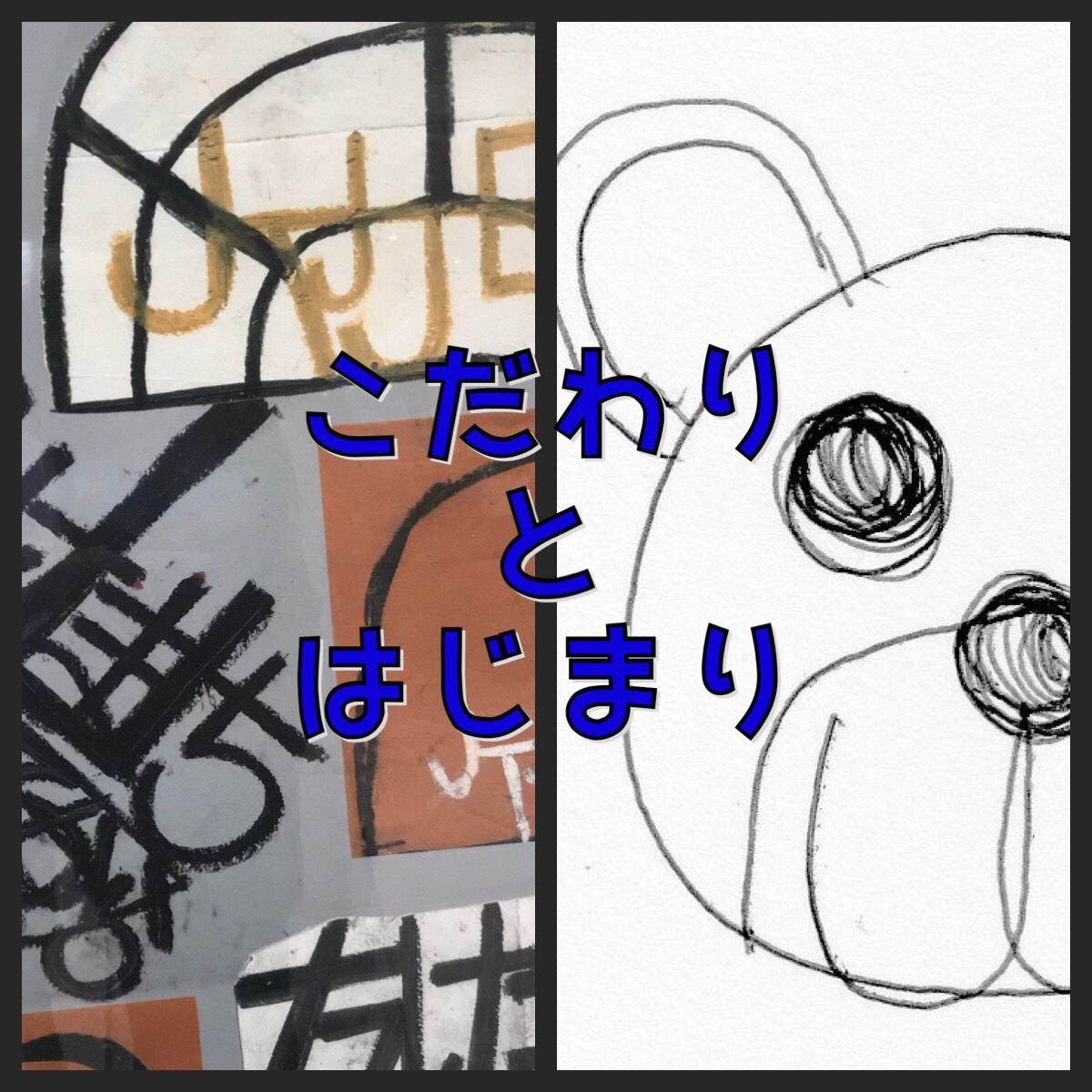 S__13213705.jpg