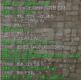 20180323_14.jpg