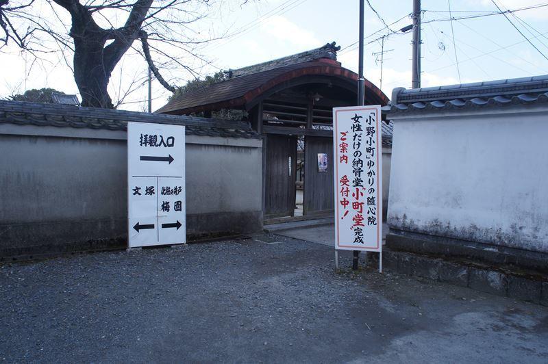 20180218ShinsuiS0070s.jpg