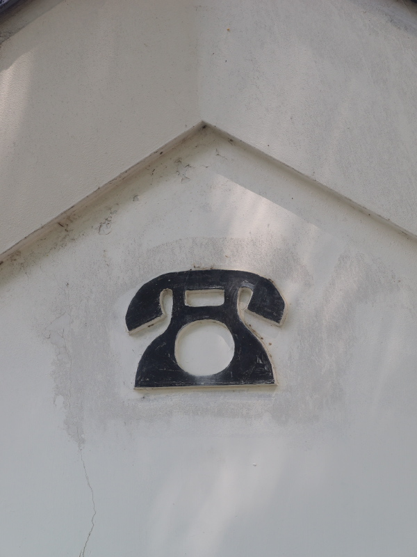 P1648014.jpg