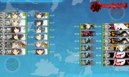艦これ 2018年冬イベント E-3 U (前哨戦)