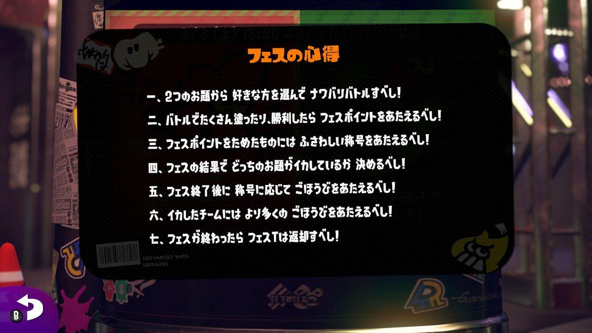 DXYZrJkUMAA_pTV.jpg