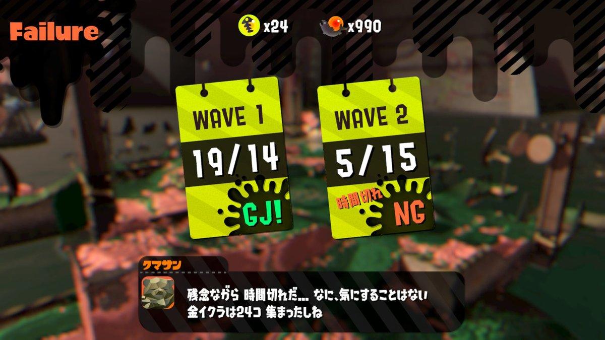 DXmfG7bVQAEwhN6.jpg