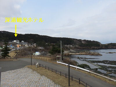 fuka13.jpg