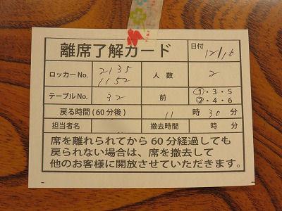 yuyu48.jpg