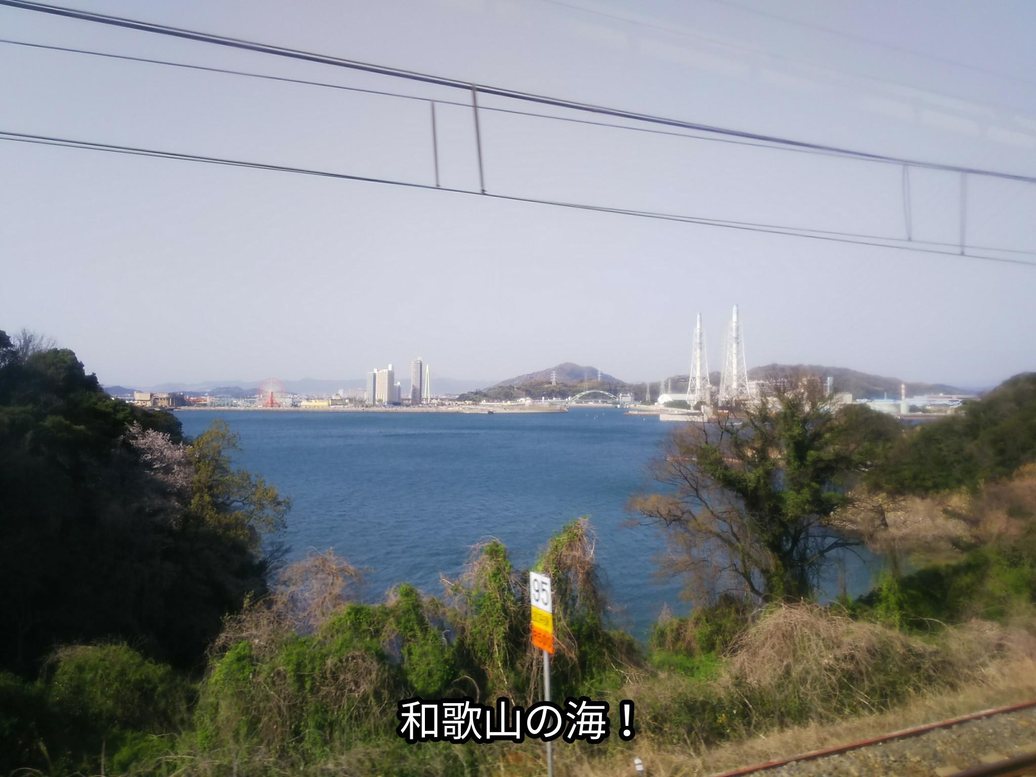 和歌山の海!