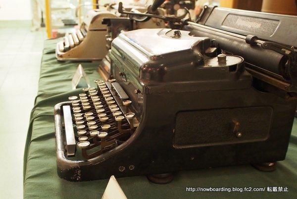 史料展示室 タイプライター
