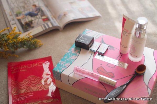 3月のルックファンタスティックビューティボックス LOOKFANTASTIC BEAUTY BOX  mar