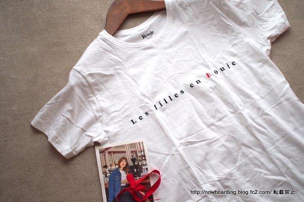 3月のマイリトルボックス感想ブログ Rouje Tシャツ