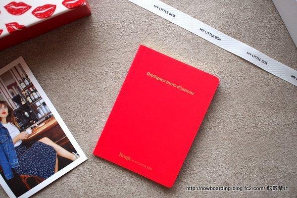 3月のマイリトルボックス感想ブログ Rouje ノートブック 赤い手帳