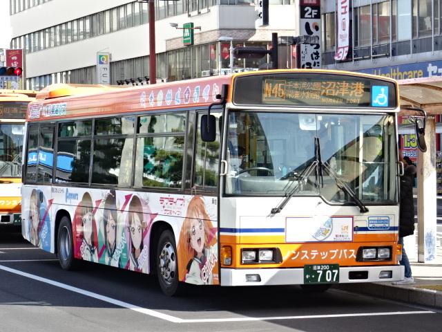 DSC00088.jpg