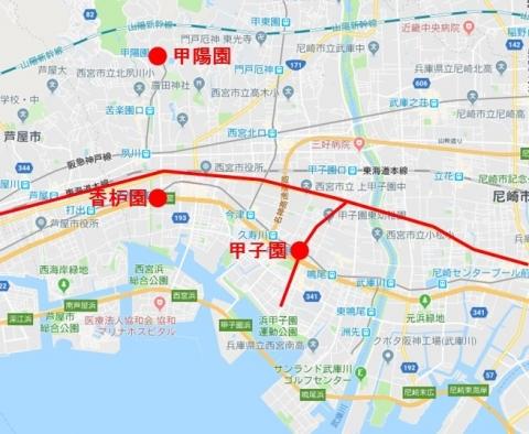 阪神間地図