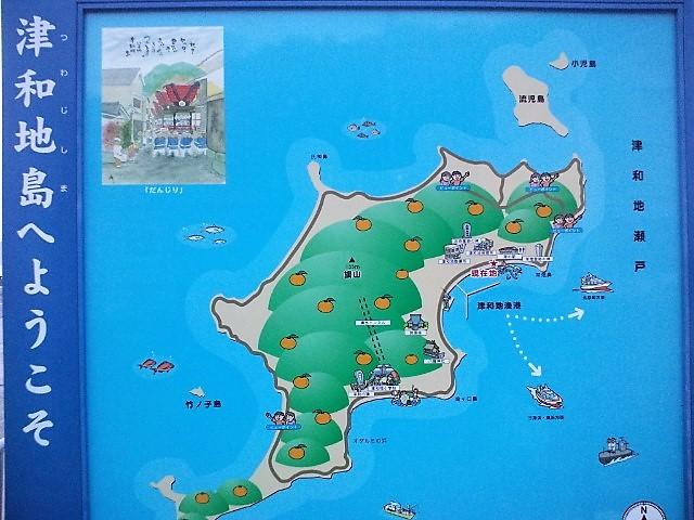 bakutuwaji2.jpg
