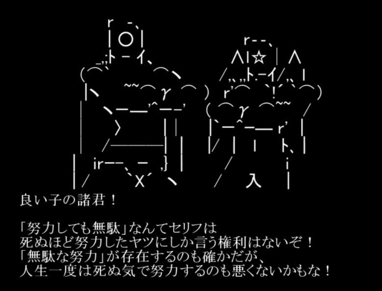 yoiko6.jpg