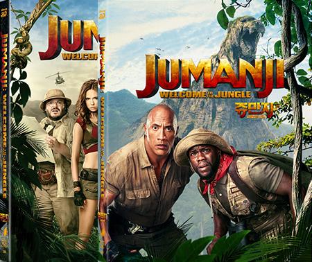 ジュマンジ/ウェルカム・トゥ・ジャングル スチールブック Jumanji: Welcome to the Jungle steelbook
