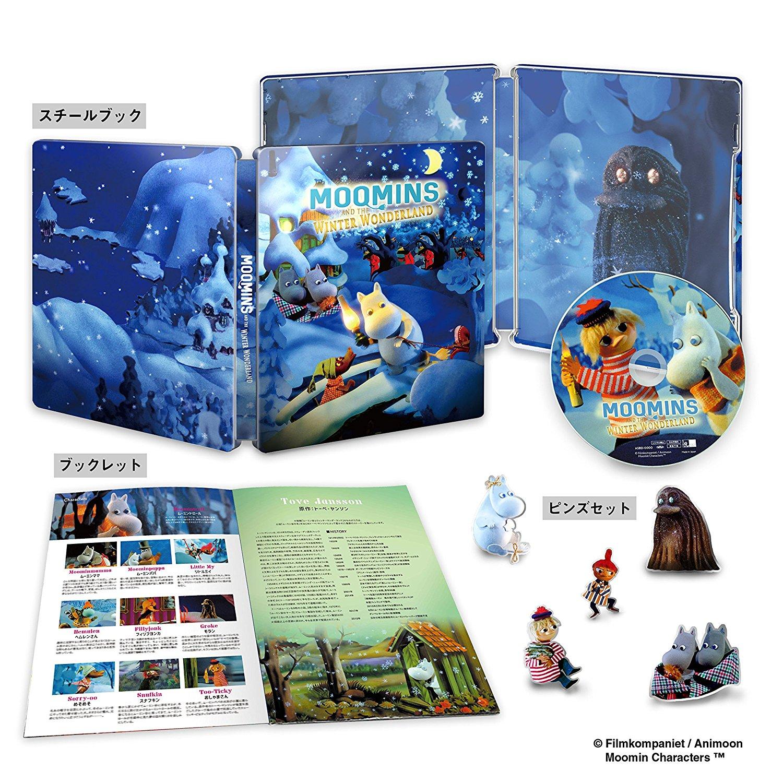 ムーミン谷とウィンターワンダーランド スチールブック Moomins and the Winter Wonderland steelbook