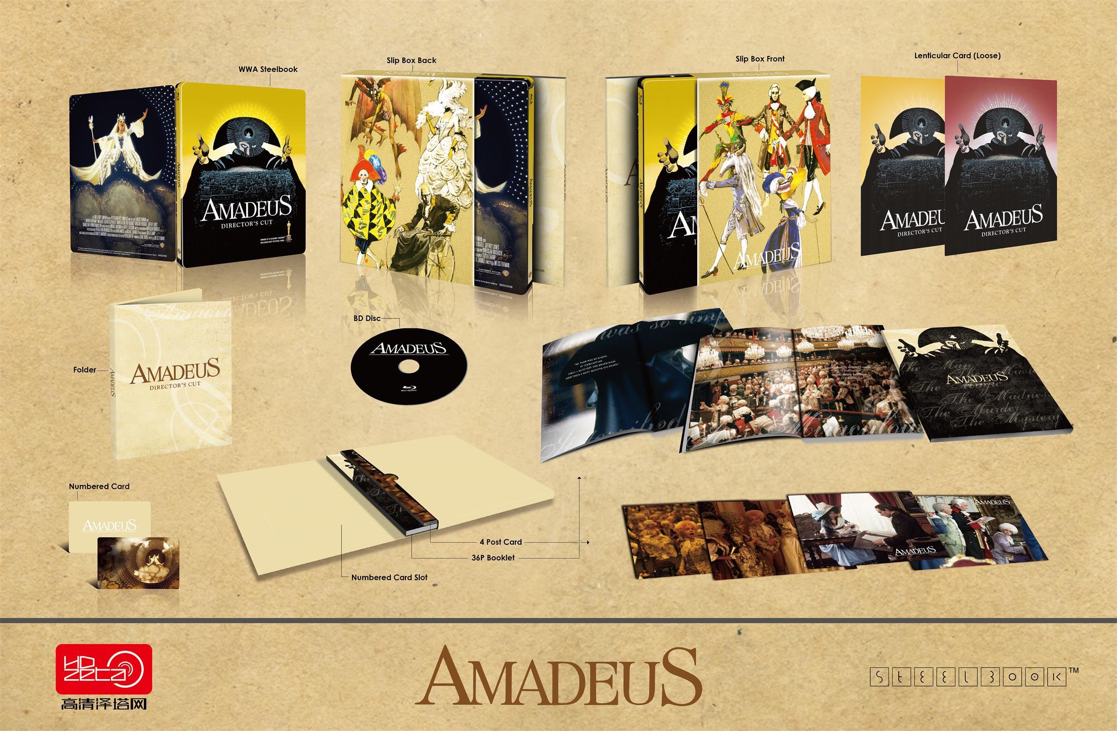 アマデウス スチールブック Amadeus HDZeta steelbook