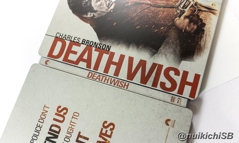 狼よさらば スチールブック Death Wish steelbook