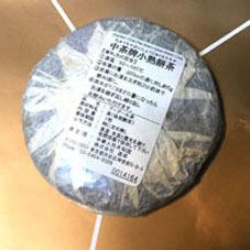 2018315表参道_遊茶_青茶1