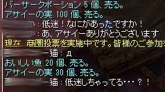SS20180312_003.jpg