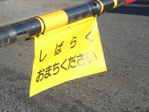 小田急小田原線の柿生4号踏切@町田市f