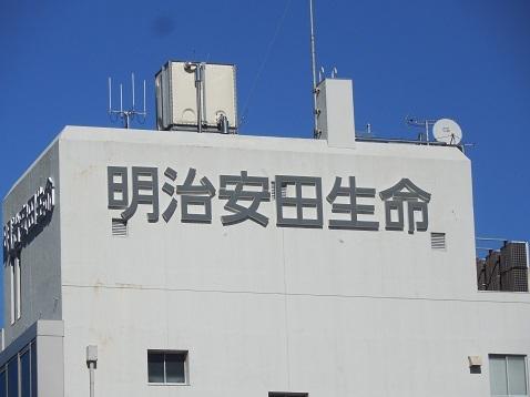 明治安田生命のロゴ