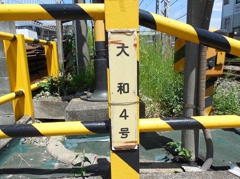 小田急江ノ島線の大和4号踏切@大和市b