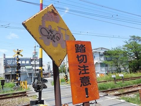 小田急江ノ島線の大和5号踏切@大和市b