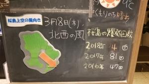 20180308_162548.jpg