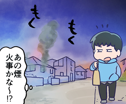 火事場コラム