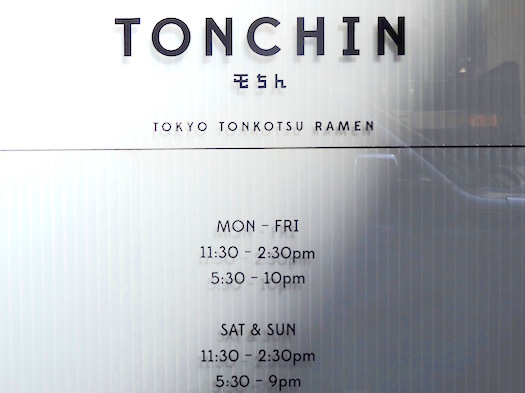 Tonchin 5