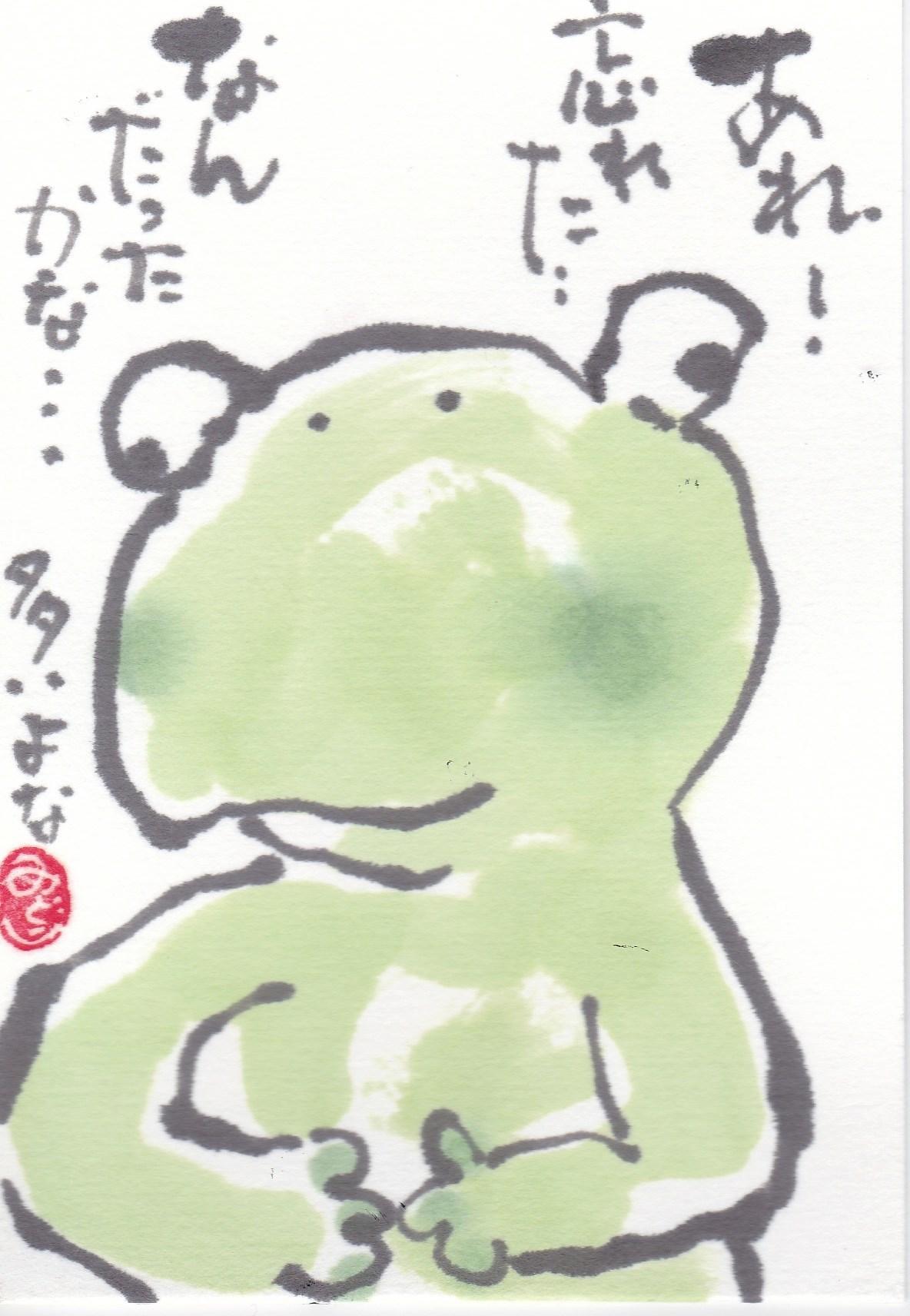 森沢 (1)
